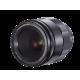Voigtlander 65mm f2 Macro APO-Lanthar ASPH E Mount