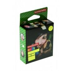 Lomo Color Negative ISO 800 120 Exp12/17